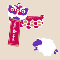 2015 taipei new year card