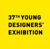 37th young designers' exhibition