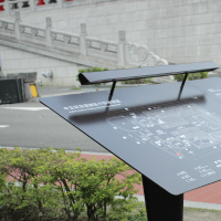 national theater & concert hall wayfinding system